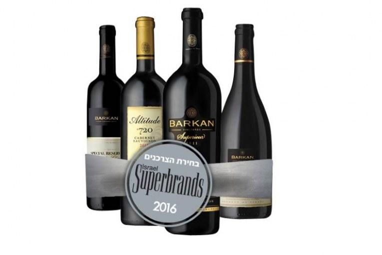 'יקבי ברקן' הוכתרו כ-Superbrands