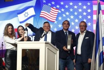 """יקב עמק האלה נבחר לייצג את היין הישראלי באירוע שגרירות ארה""""ב"""