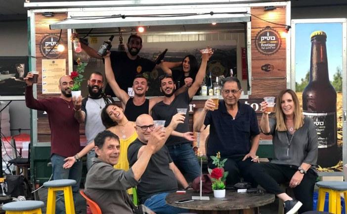 פסטיבל הבירה הגלילי בגומא