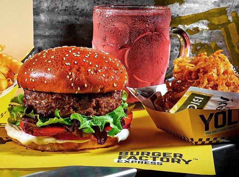 ואף על פי כן – המבורגר