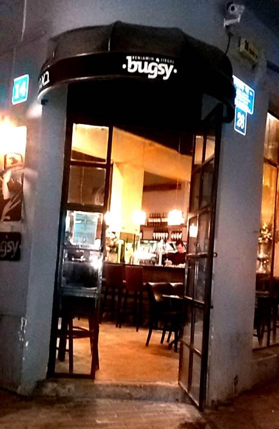 """מסעדת באגסי הכשרה. ולחנות בשדרה צילום: יח""""צ"""